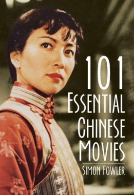 101 Essential Chinese Movies