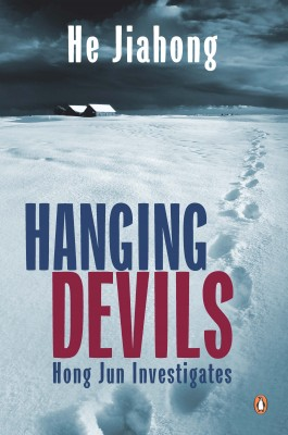 Hanging Devils